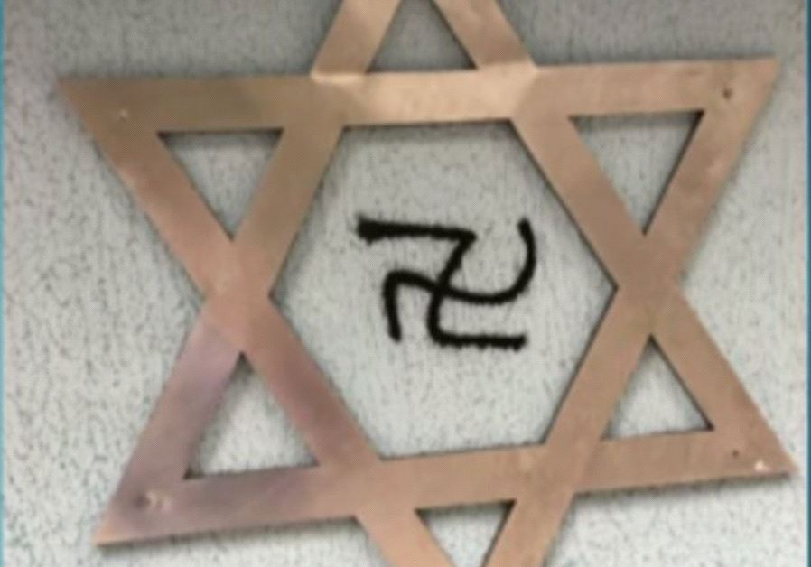 Swastika painted on Rio Jewish Club
