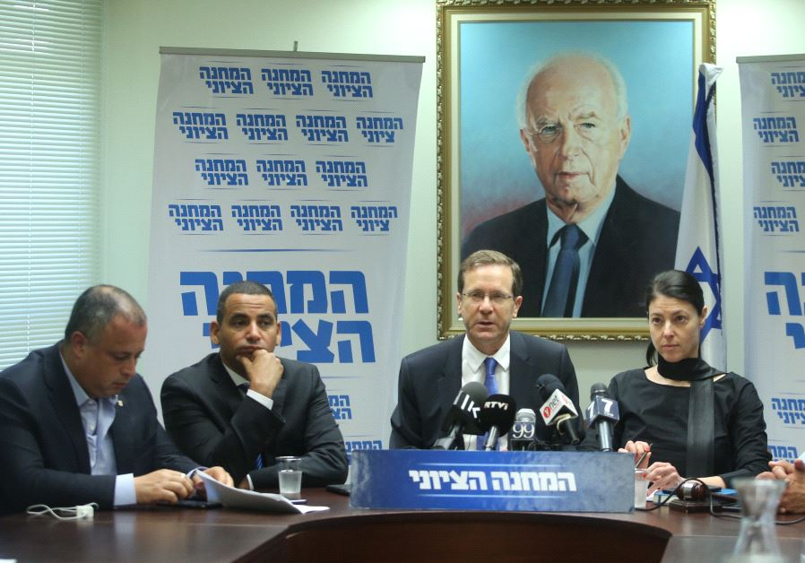 The Zionist Union