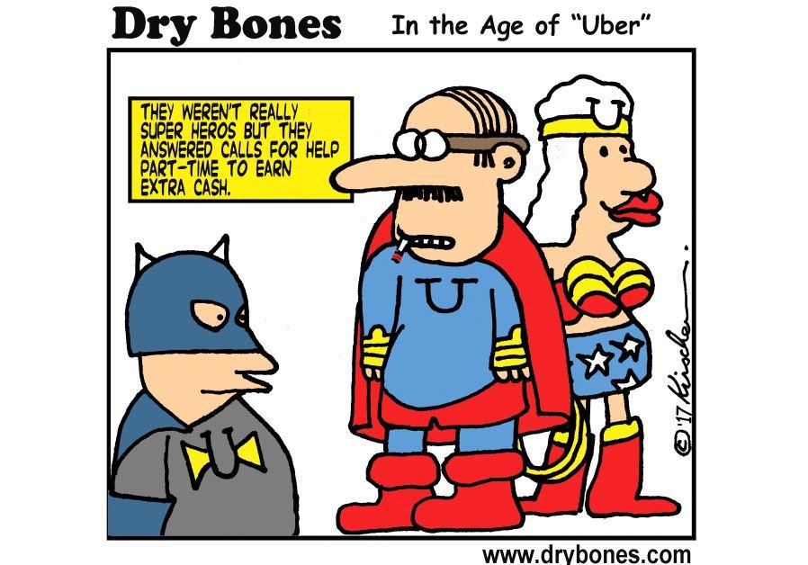 Dry Bones.(photo credit: YAAKOV (DRYBONES) KIRSCHEN)