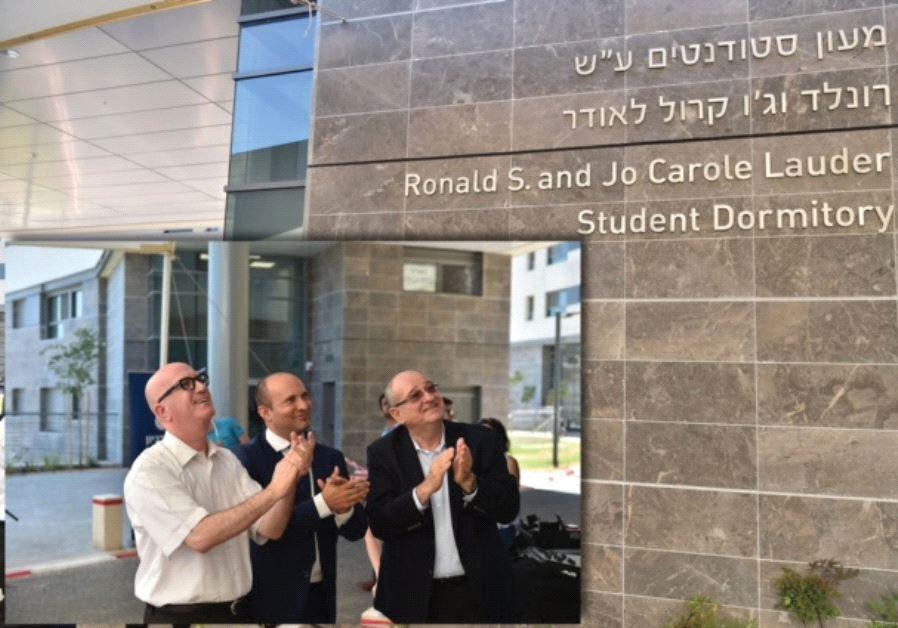 Avi Balashnikov (left), Education Minister Naftali Bennett (center) and Technion-Israel Institute of