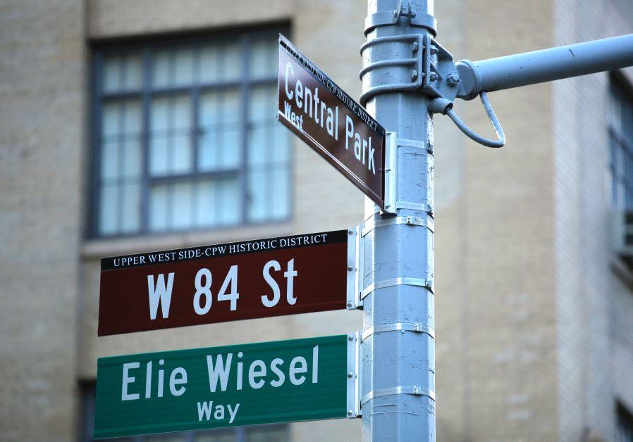 New York Street Corner Named After Elie Wiesel