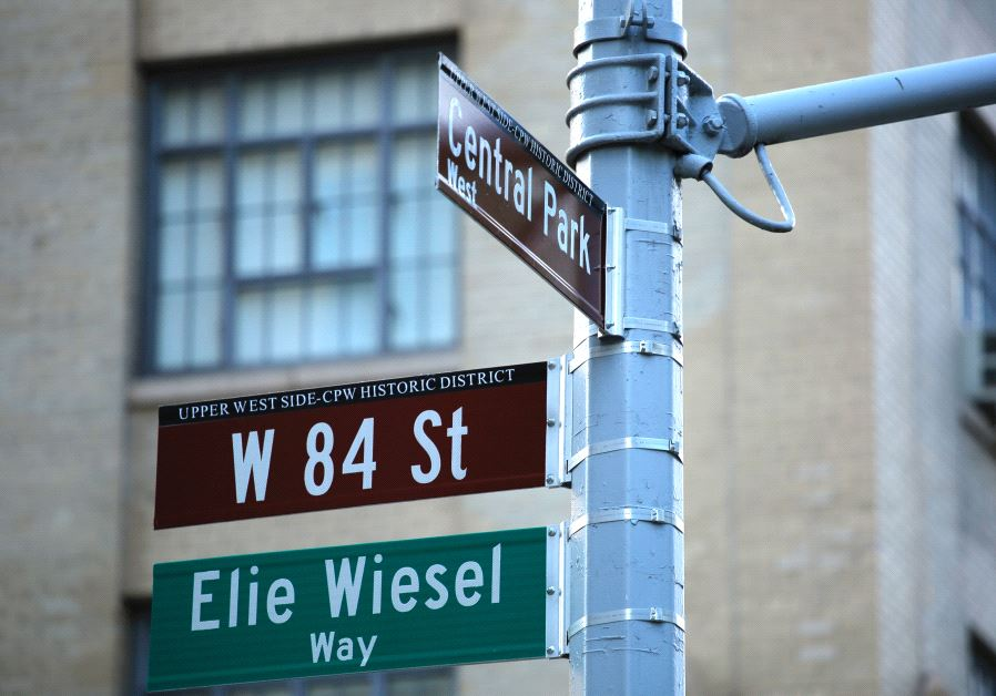 A street signs honoring Elie Wiese in New York City