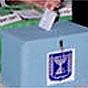 ballot box 88