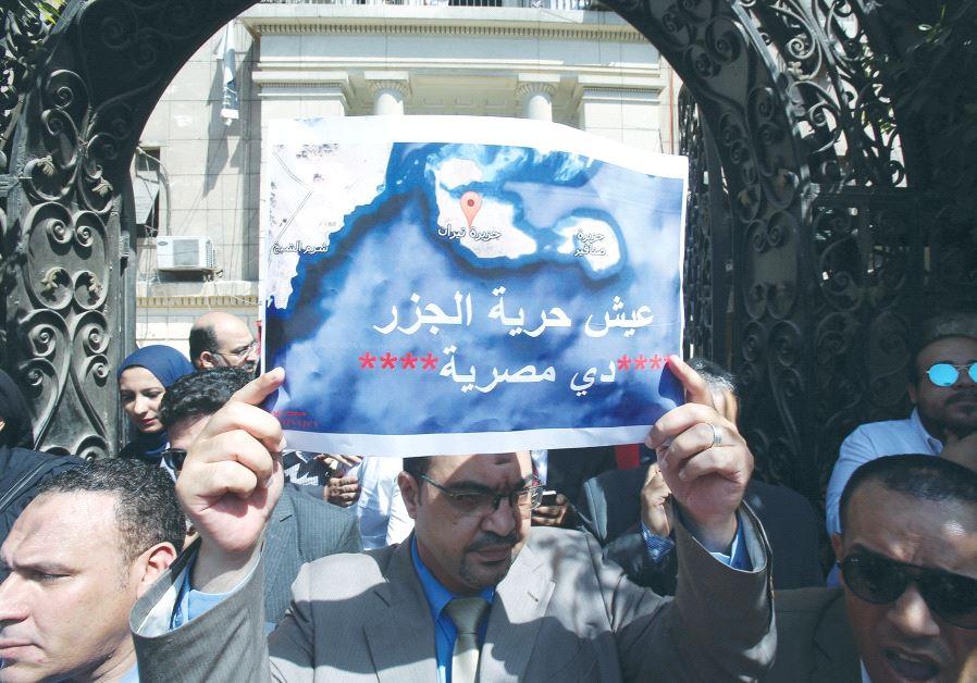 Egypt Okays ransfer of Red Sea Islands to Saudis