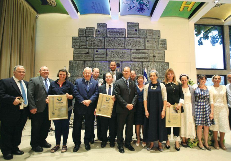 Jerusalem Unity Prize