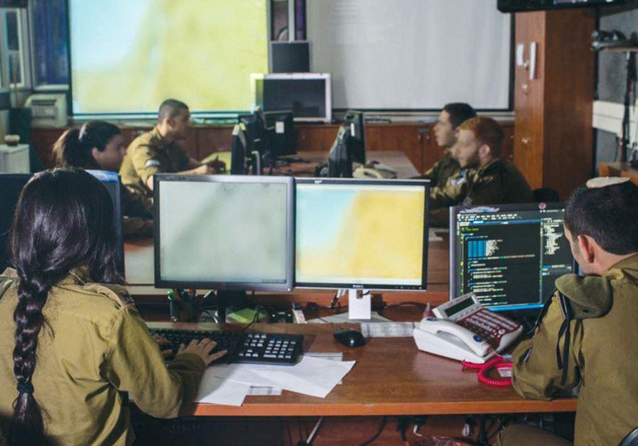 IDF computing school