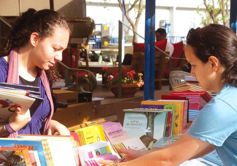 The annual book fair in Jerusalem