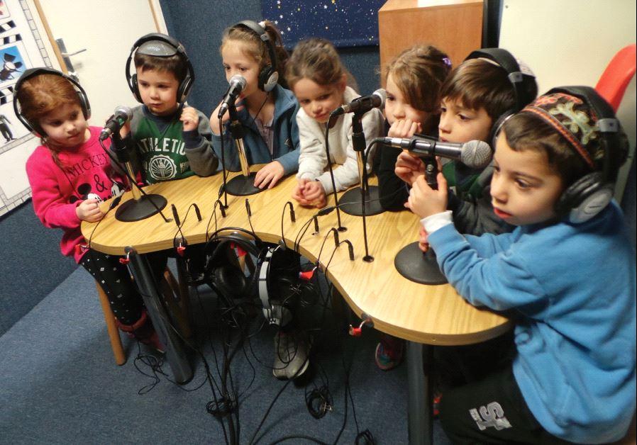 Israel Media Center for preschoolers