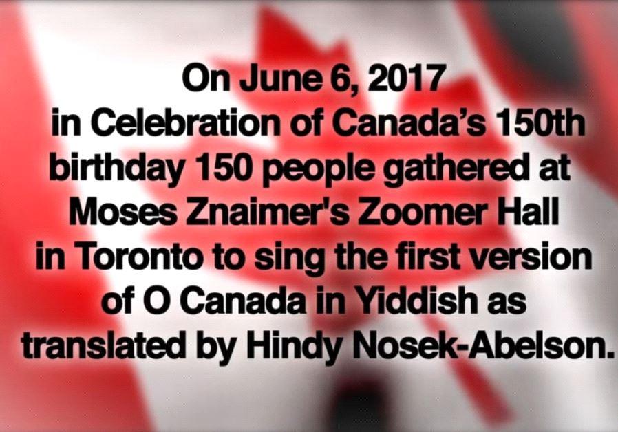 Yiddish O Canada