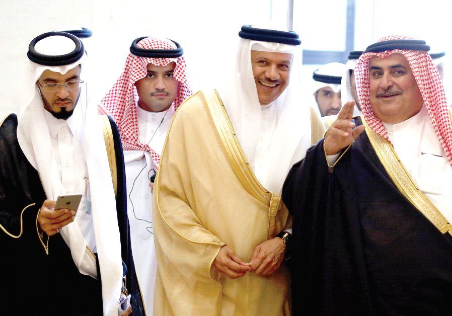 Gulf Cooperation