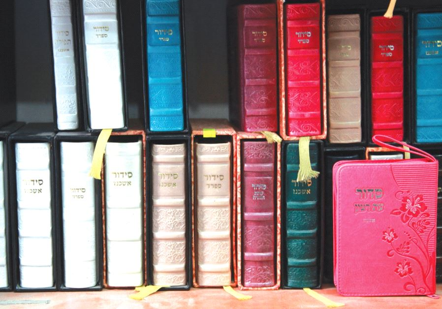 A siddur book