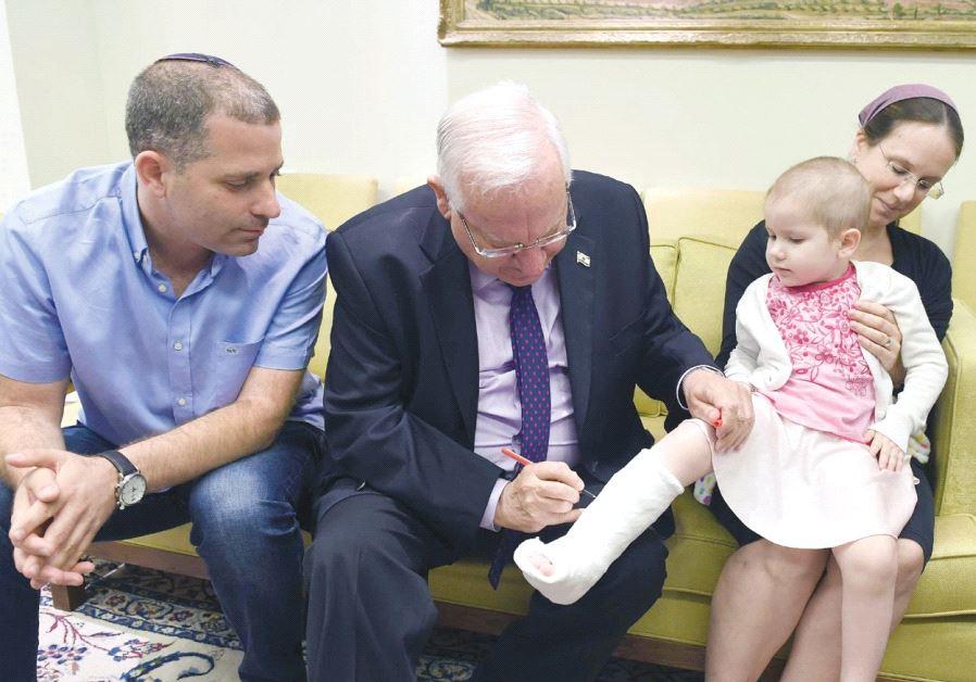rivlin children cancer visit