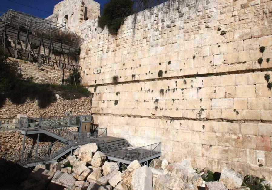 Robinson's Arch Western Wall