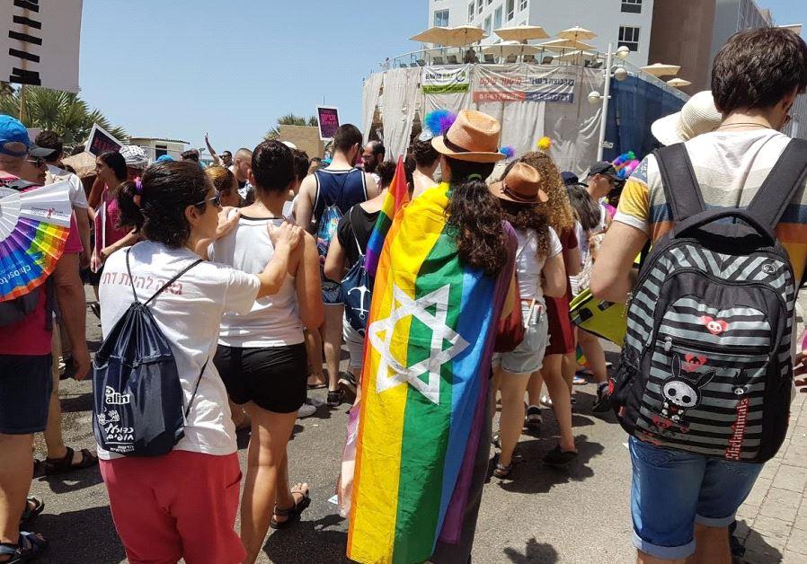 Jewish pride flag LGBTQ