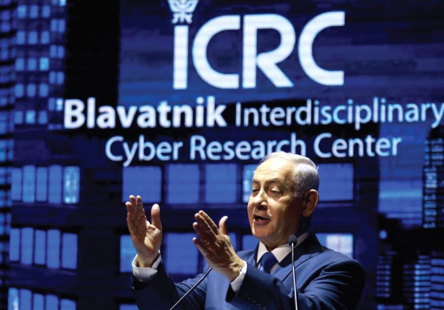 PRIME MINISTER Benjamin Netanyahu remarks at Tel Aviv University cyber security conference 2017.