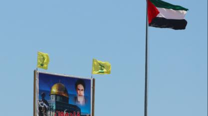 Hezbollah post on Israel's northern border with image of Dome of Rock and Iran's late leader, Ayatol