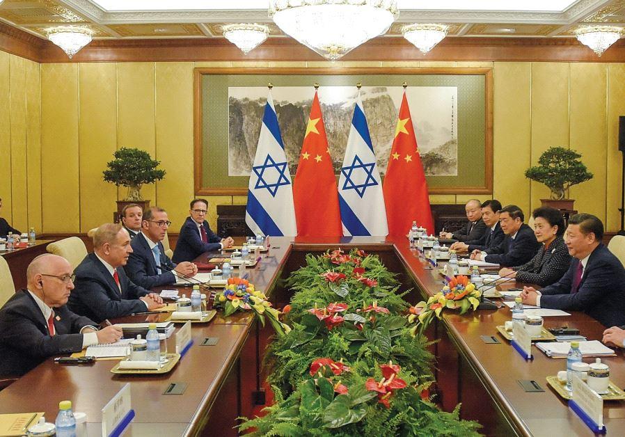 Netanyahu China