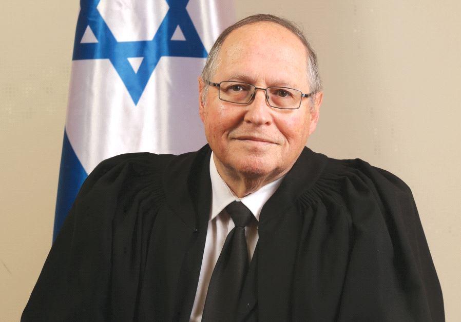 Retired justice Elyakim Rubinstein (Judicial Authority of Israel/Wikimedia Commons)