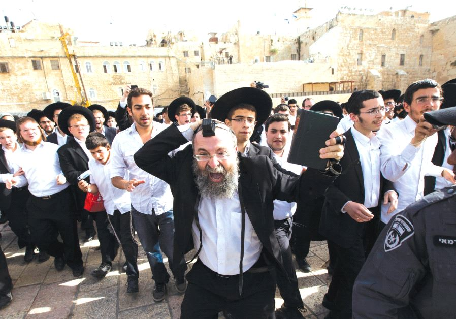 ultra-Orthodox Jewis