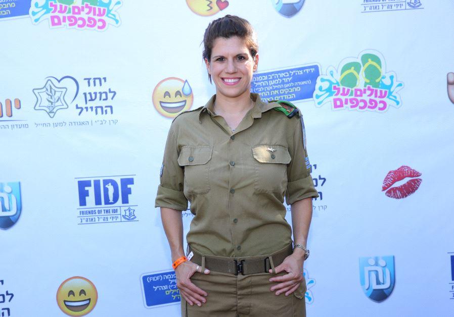 Sariba Feinstein lone soldier