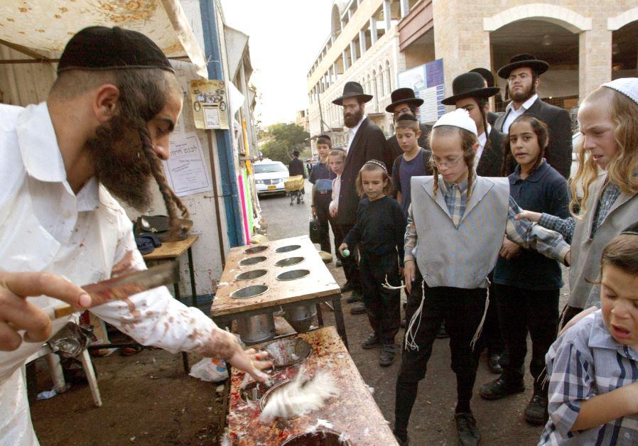 Jewish butchery