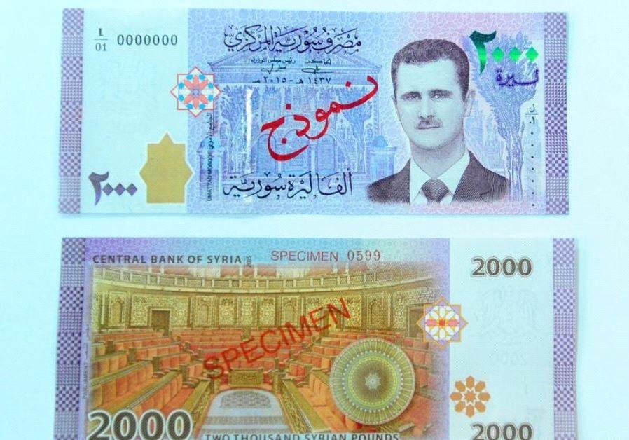 Syria's President Bashar Assad new Syrian 2,000-pound banknote