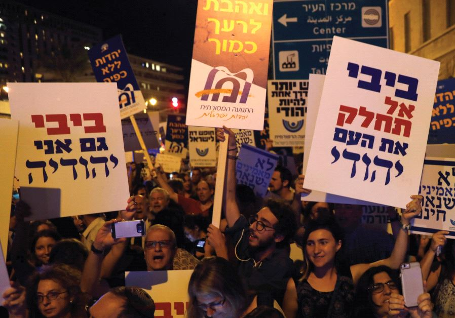 PROTESTERS GATHER in Jerusalem next to the Prime Minister's Residence to protest the Kotel crisis.