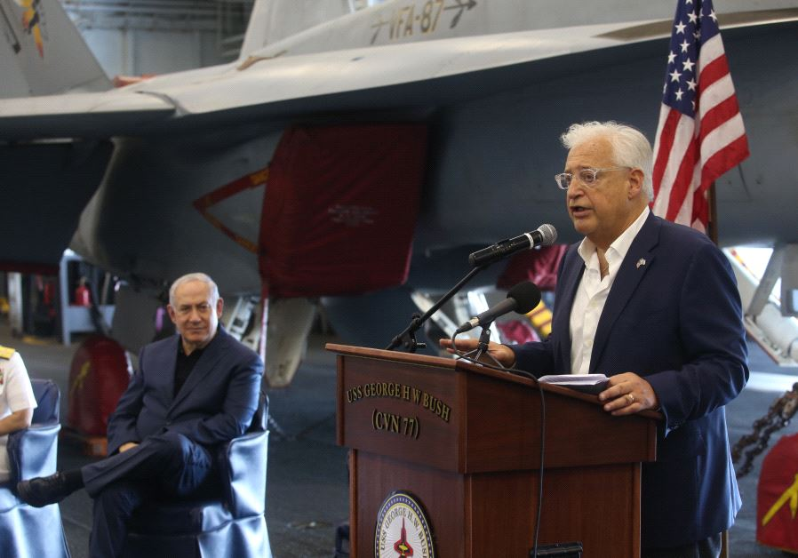 David Friedman aboard the USS George H.W. Bush (Marc Israel Sellem)