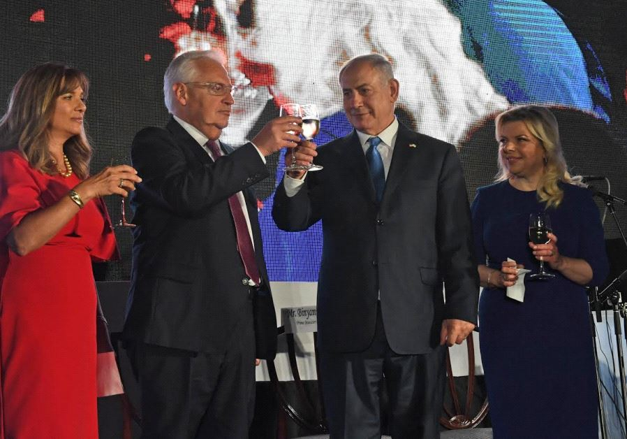 Prime Minister Benjamin Netanyahu and US Ambassador to Israel David Friedman at the July 4 celebrati