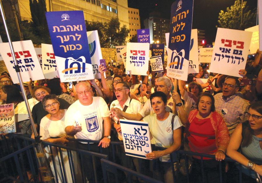 Israel demonstration