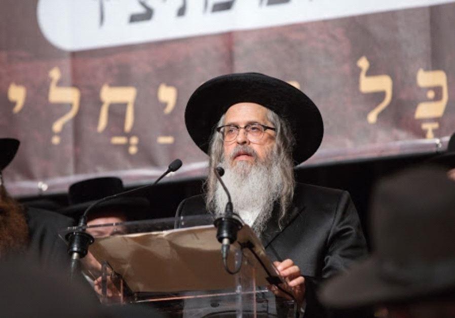 Satmar Rebbe Teitelbaum