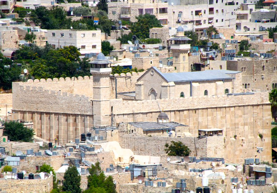 The Cave of Patriarchs, Hebron.