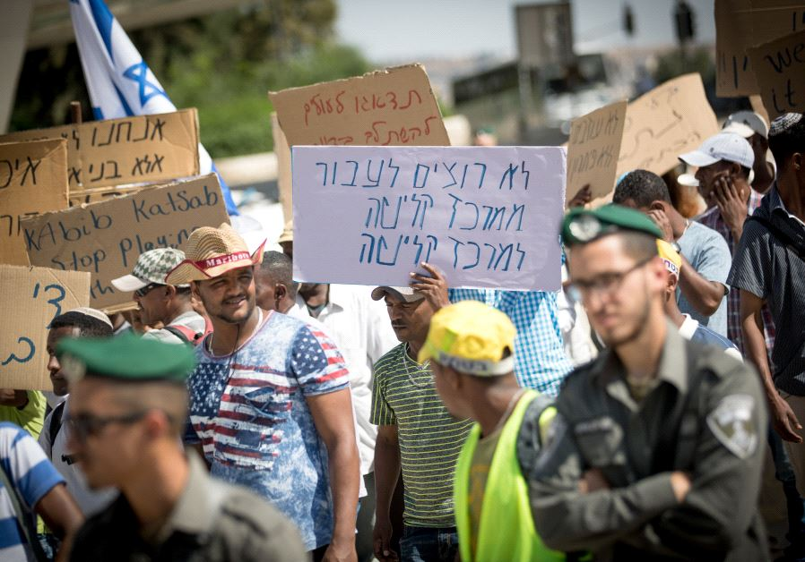 Ethiopian immigrants protest in the Israeli capital against the looming evacuation.