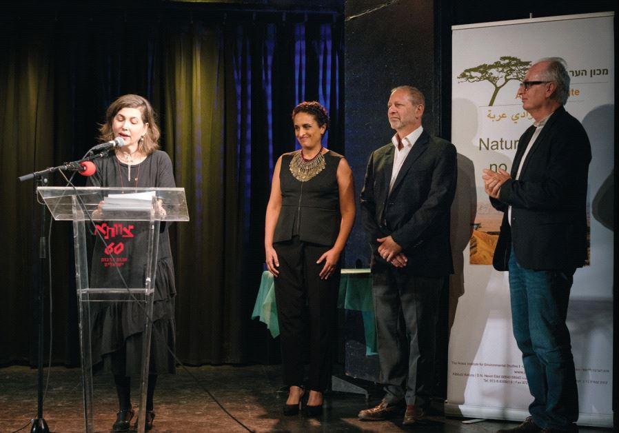 MC Keren Mor, Achinoam Nini, David Lehrer and Ambassador Daniel Shek.