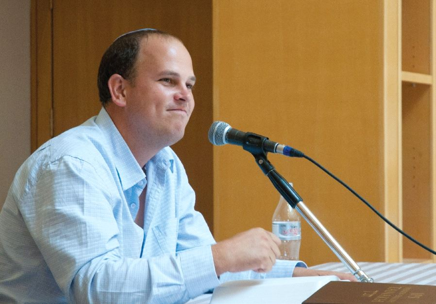 Micah Goodman