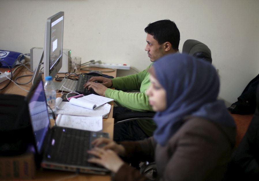 Palestinian computer
