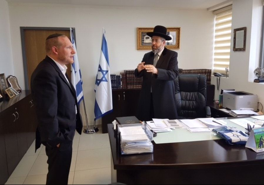rabbis chief israel nefesh
