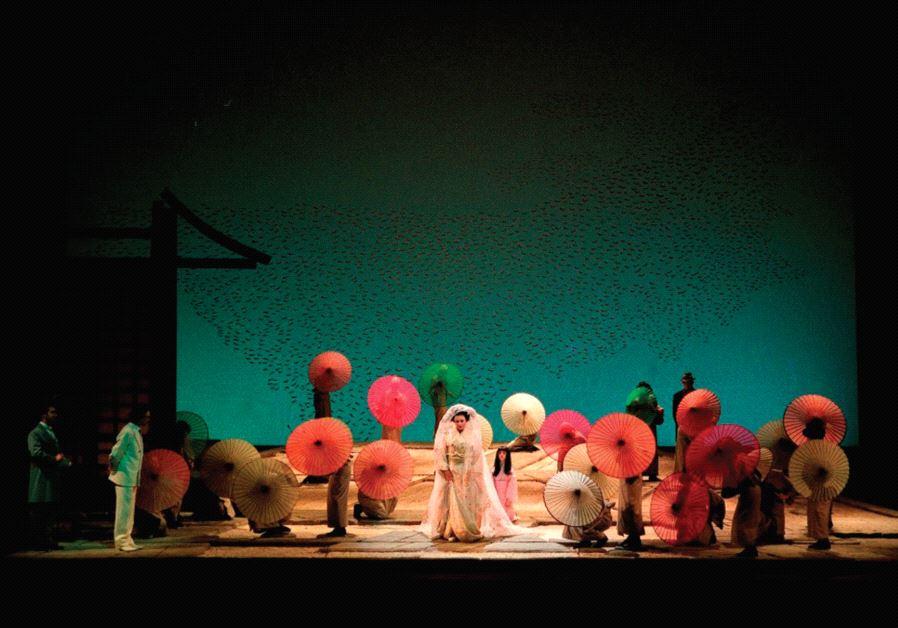 The Israel Opera