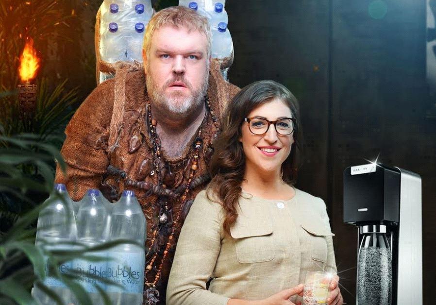 SodaStream game of thrones