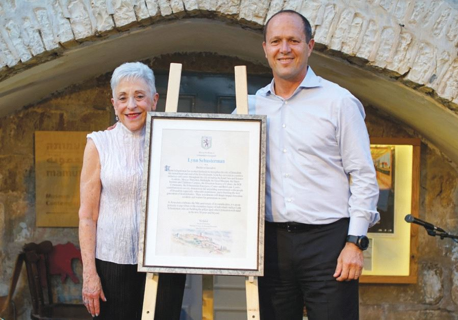 Charles and Lynn Schusterman Foundation