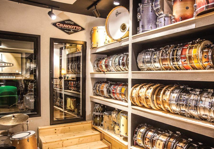 Israel instrumental store