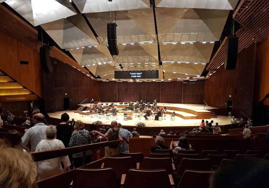 Israel Philharmonic Orchestra in Tel Aviv (photo credit: BECKY BROTHMAN)