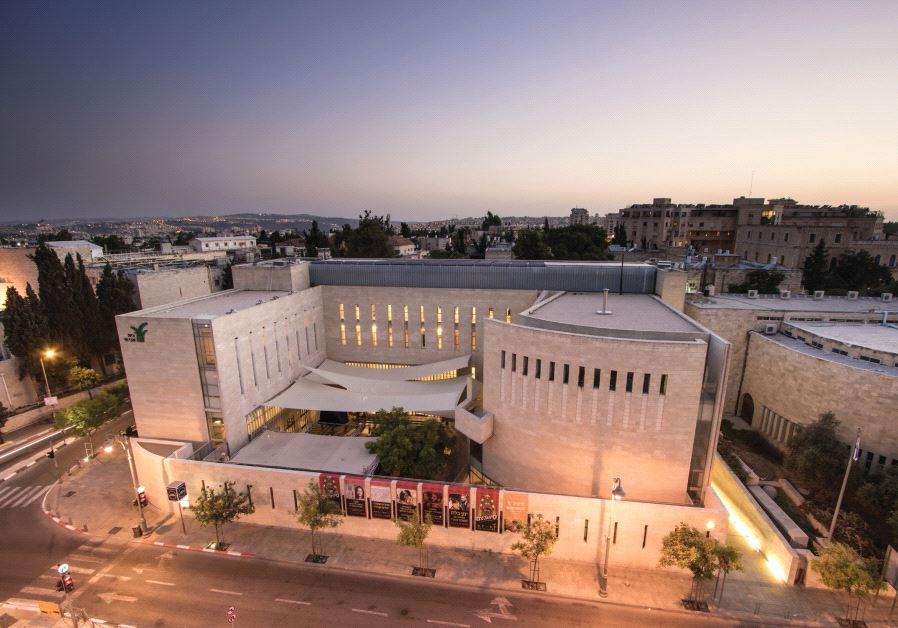 Beit Avi Chai