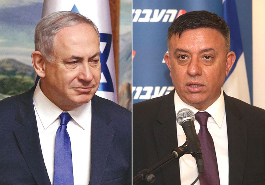 Netanyahu Gabbay