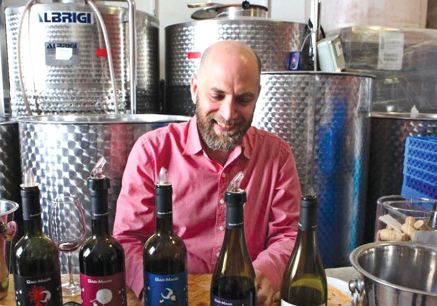 Bar-Maor Winery