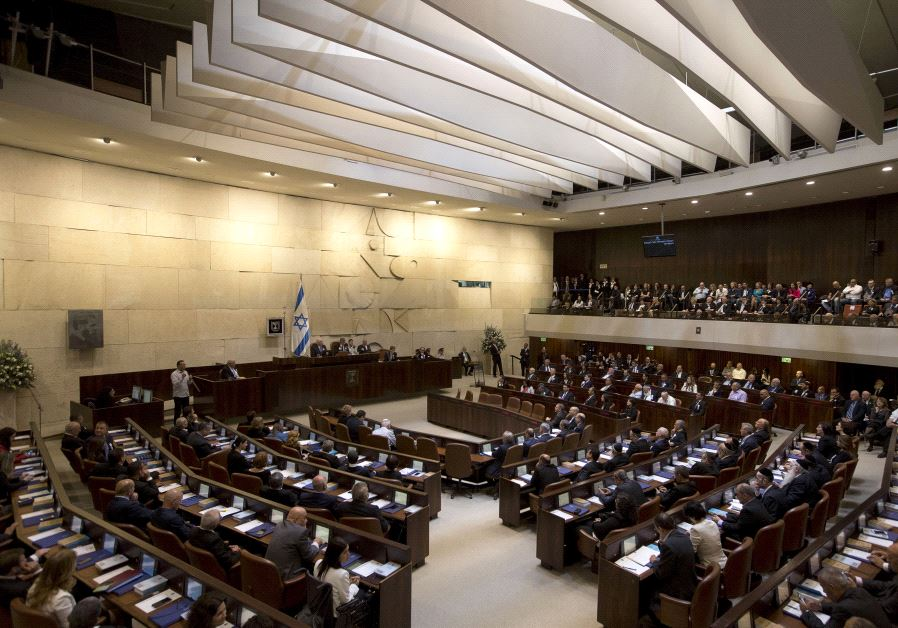 A general view shows the plenum during the swearing-in ceremony of the 20th Knesset, the new Israeli