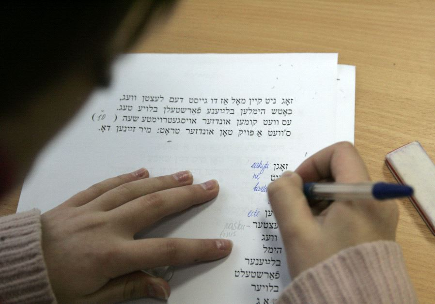 student learns yiddish reading