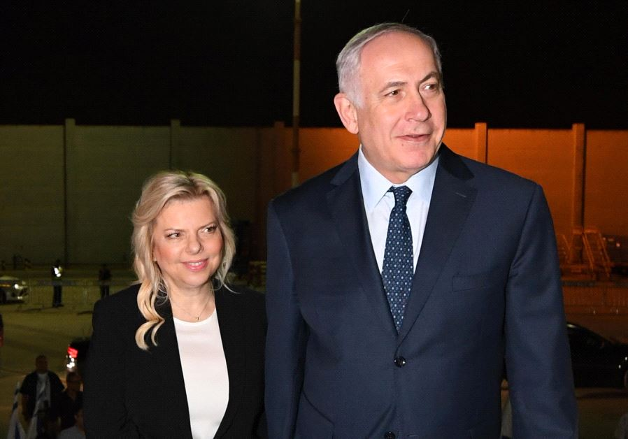 Netanyahu state visit to France
