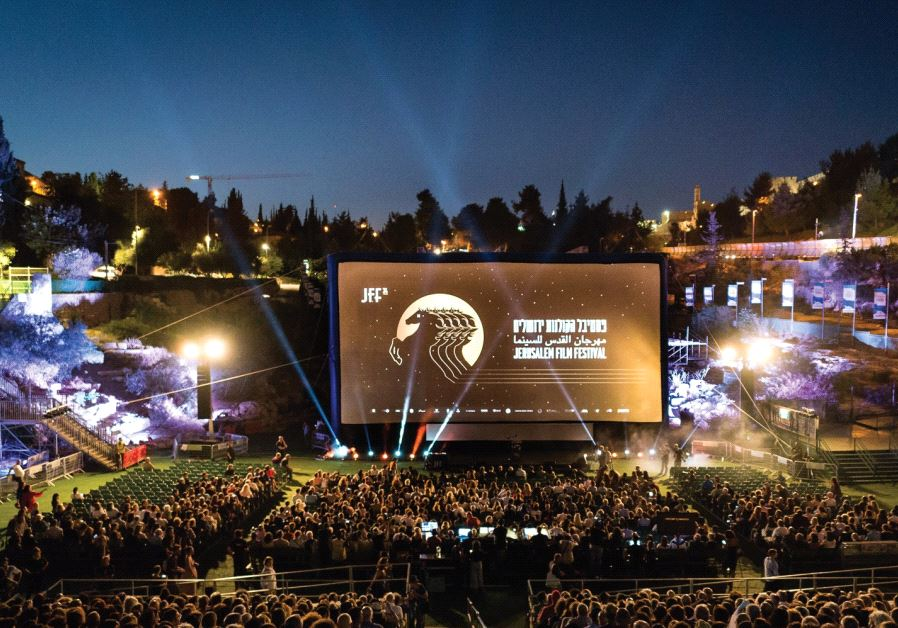 OPENING NIGHT of the 34th Jerusalem Film Festival at Sultan's Pool amphitheater