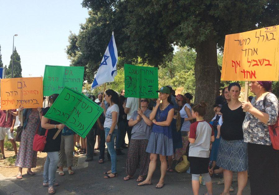 NETIV HA'AVOT residents demonstrate yesterday in front of the Knesset